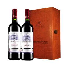 法国波尔多原瓶进口红酒路易拉菲典藏AOC干红葡萄酒红酒礼盒装750ml*2