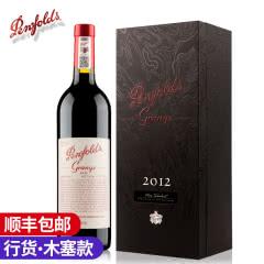 澳大利亚bin95红酒 奔富葛兰许(奔富酒王)西拉干红葡萄酒750ml