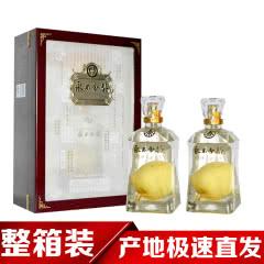 40°五粮液(股份)永不分梨酒木礼盒装620ml(2盒装)