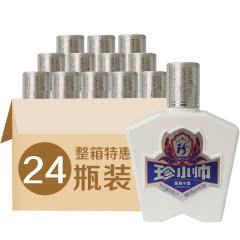 53°珍酒珍小帅(白) 贵州酱香型白酒 易地茅台酒 固态纯粮 100ml*24