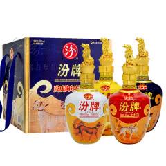 53° 汾酒 戊戌狗年生肖纪念酒礼盒 475ml*4瓶  礼盒装