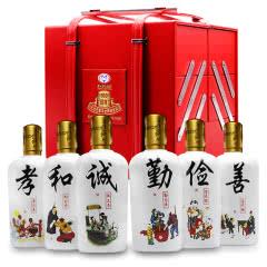 贵州茅台集团 52°龙酒 白酒礼盒装500ml*6瓶文化珍藏酒收藏送礼酒