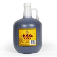 绍兴黄酒女儿红桶装花雕酒2.5L 绍兴老酒 古越龙山控股