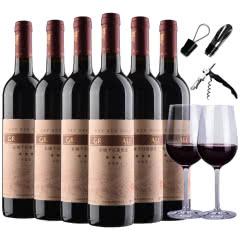 中粮红酒整箱长城三星赤霞珠干红葡萄酒750ml*6瓶  整箱 送酒杯酒具