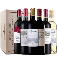拉菲红酒拉菲全家福拉菲组合套装(拉菲传奇拉菲珍藏拉巴斯克花园拉菲尚品)750ml(6瓶装)