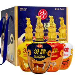 53 汾酒集团  生肖酒 戊戌狗年 收藏礼盒 475ml*4瓶