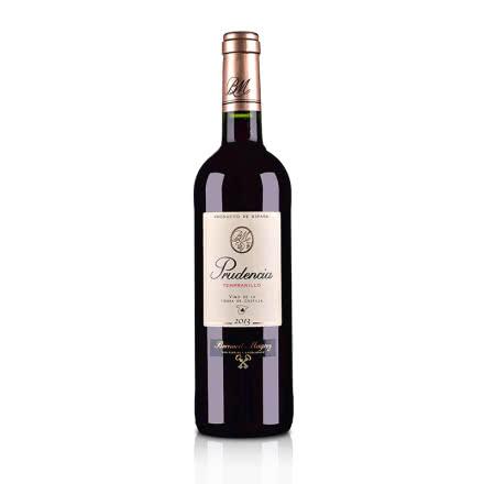 西班牙普鲁登西亚干红葡萄酒750ml