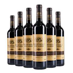 中国长城盛藏5年解百纳干红葡萄酒酒750ml(6瓶装)