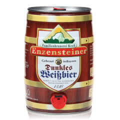 德国雪顶(Enzensteiner)原浆小麦黑啤酒原装进口5L