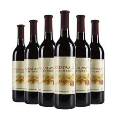中国长城至醇干红葡萄酒750ml(6瓶装)