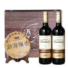 西班牙原瓶进口 DO级红酒2支装干红葡萄酒双支装茶酒礼盒装 750ML*2 【内赠茶叶】