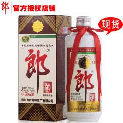 53°郎酒改革开放40周年纪念酒 限量版收藏酒 500ml