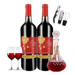 法国原瓶进口简爱赤霞珠干红葡萄酒750ml*2瓶送酒具醒酒器酒杯