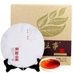 【新品上架】南国公主茶叶 熟茶普洱茶饼茶云南七子饼357g南国的往事