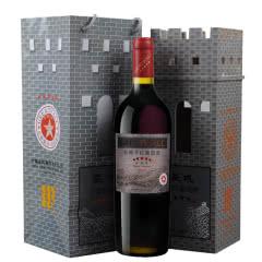 【礼盒】中国长城五星年份城堡木盒干红葡萄酒750ml