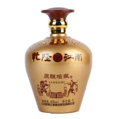 42°乾隆下江南原酿坛藏浓香型白酒1L