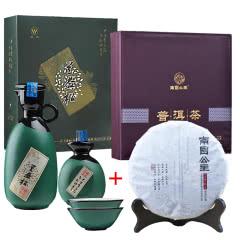 【茶酒礼盒套装】46°+50°兰益松松子酒搭配陈年普洱茶生茶357g