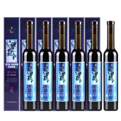 中华老字号长白山雪山红冰山葡萄酒12%度甜型 整箱370ml*6