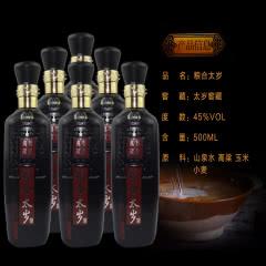 45°粮合太岁500ml(6瓶装)