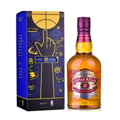 【只亏100套】40°英国芝华士12年苏格兰威士忌球队限量手环礼盒500ml