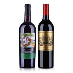 (列级庄·名庄·副牌)宝玛酒庄2013干红葡萄酒750ml+茉莉花超级波尔多干红葡萄酒750ml