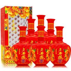 42°陕西西凤酒 老西凤三星(卡盒开窗)500ml*6瓶(整箱)
