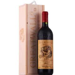 长城红酒 华夏葡园九二珍藏级干红葡萄酒 750ml