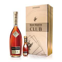 40°法国人头马CLUB优质香槟区干邑白兰地礼盒700ml+30ml
