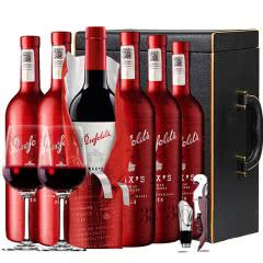【中粮行货】奔富麦克斯经典西拉赤霞珠干红葡萄酒澳洲原瓶进口红酒整礼盒箱装750ml*6