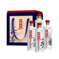 53°汾酒汾牌老酒梅兰竹菊礼盒清香型白酒475ml *4整箱装