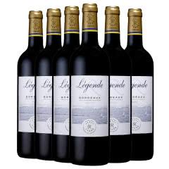 法国拉菲 拉菲传奇波尔多产区赤霞珠、梅洛混酿干红葡萄酒750ml(6瓶装)
