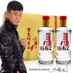 52度宝岛阿里山高粱酒 500ml*2瓶 浓香型白酒礼盒 1662窖藏礼盒