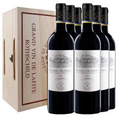 DBR拉菲红酒 法国原瓶进口奥希耶徽纹干红葡萄酒 整箱木箱装750ml(6瓶装)