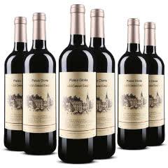 法国进口红酒 歌莉雅干红葡萄酒 整箱装 750ml(6瓶装)