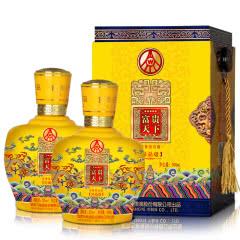 52°五粮液股份公司出品 富贵天下珍品级帝王黄整箱白酒500ml(2瓶装)
