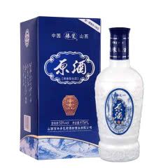 53°山西臻瓷原酒清香型礼盒装白酒475ml