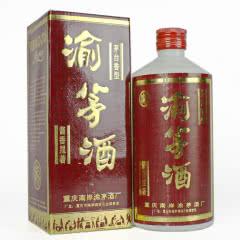 53°渝茅酒  500ml ( 1995年 )