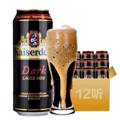 德国进口黑啤酒Kaiserdom凯撒大麦黑啤酒500ml(12听装)