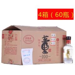 54°董酒100ml(4箱60瓶)