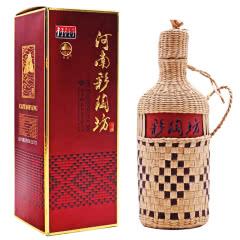 53°仰韶酒河南彩陶坊陶香型白酒500ml