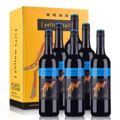 澳洲红酒黄尾袋鼠加本力梅洛红葡萄酒750ml(6支礼盒装)