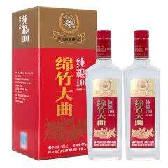 52°剑南春绵竹大曲500ml*2瓶装(2014年)