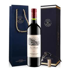 【ASC行货】拉菲红酒 拉菲官方正品原装瓶进口巴斯克花园干红葡萄酒红酒礼盒装