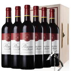 拉菲红酒法国原瓶进口拉菲珍藏梅多克干红葡萄酒红酒整箱礼盒装750ml*6