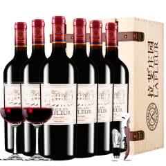 拉斐庄园2005窖藏干红葡萄酒红酒整箱木箱礼盒装750ml*6
