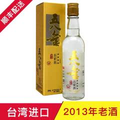 【2013年老酒】58°台湾玉山高粱酒 五八金清香型高度白酒300ml