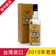 【2015年老酒】47°台湾八八坑道高粱酒 陈年高粱酒 600ml