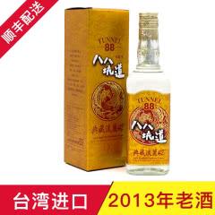 【2013年老酒】42°台湾白酒八八坑道高粱酒 典藏淡丽600ml
