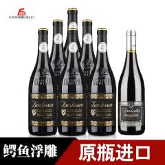 法国原瓶进口AOP勆迪干红葡萄酒750ml(6瓶装)+勆迪精选干红葡萄酒750ml