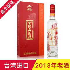 56°金门高粱酒 红金龙台湾白酒礼盒装500ml